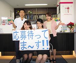 ainosato_staff160310